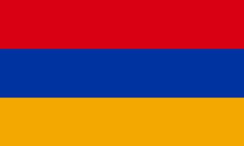 Armenisch lernen in Rosenheim
