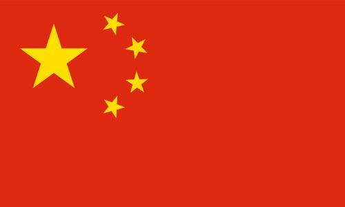 Chinesisch lernen in Rosenheim