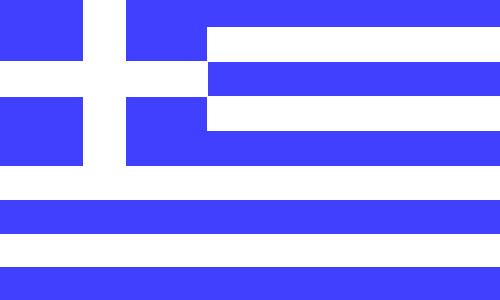 Griechisch lernen in Rosenheim