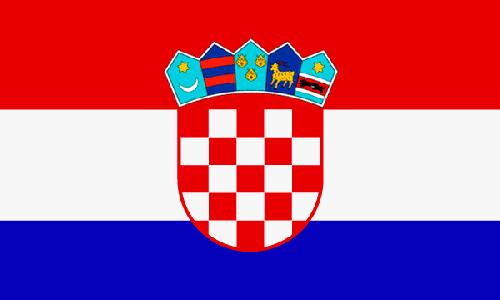 Kroatisch lernen in Rosenheim