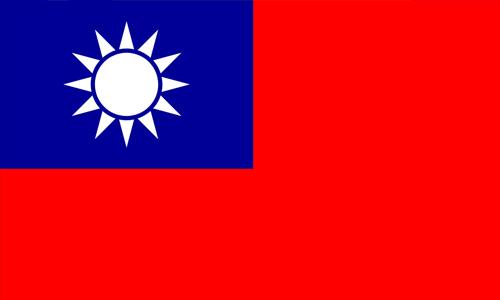 Taiwanisch lernen in Rosenheim